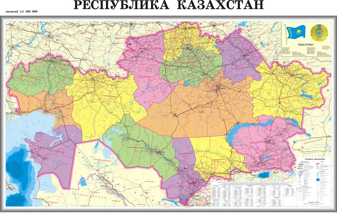 Россия - Казахстан – Узбекистан // Трансазиатская