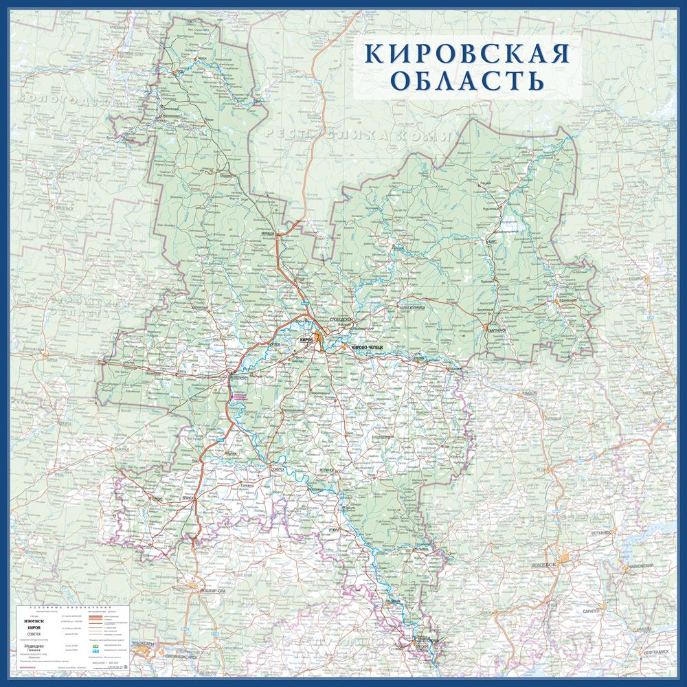 http://www.karty.ru/assets/images/kirovskaya-obl.-1.0h1.0m.jpg