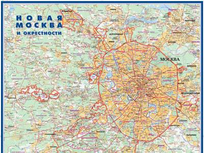 Новая Москва и окрестности