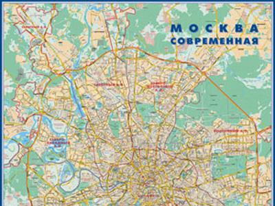 Москва современная. Карта